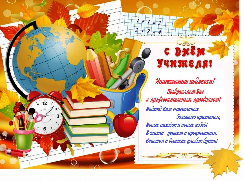 Поздравления с 8 марта на украинском